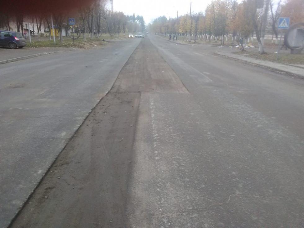 Дорога на вулиці Відродження