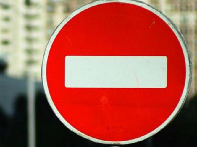 У Ковелі тимчасово перекриють рух автотранспорту на двох вулицях
