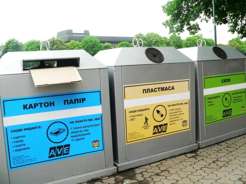 У Ковелі підписали освітній екологічний проект «Україна без сміття»