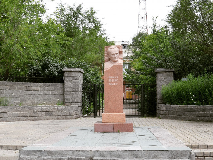 Пам'ятник Фогелеру Генріху