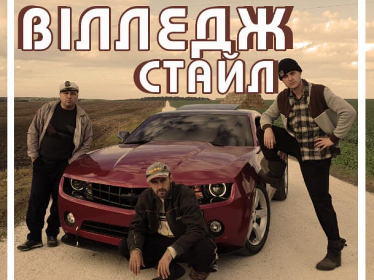 Ковельчанин Аркадій Войтюк знявся у новому гумористичному кліпі про життя у селі