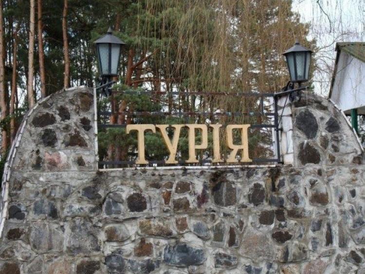 Влада хотіла «роздерибанити» у Ковелі санаторій «Турія»