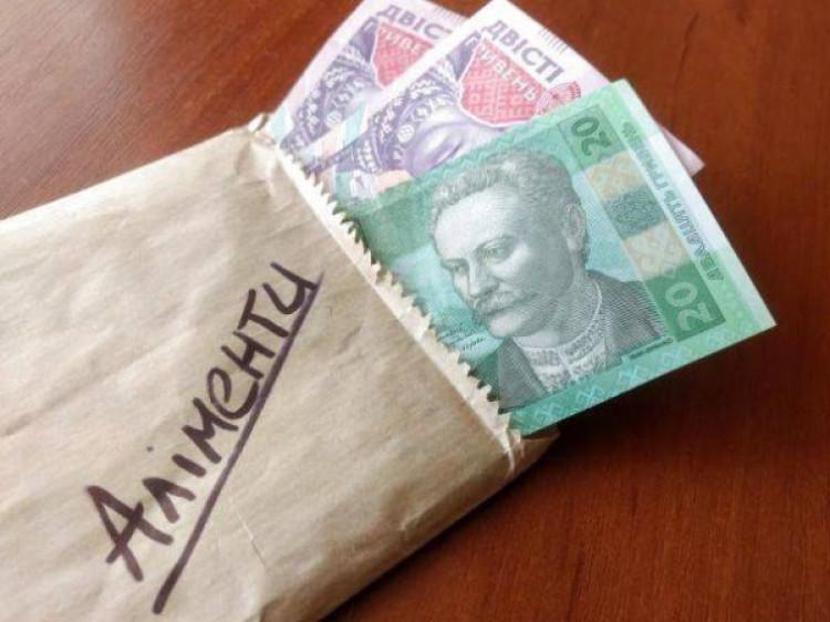 У Ковелі батько виплатив більше 100 тисяч гривень заборгованих аліментів