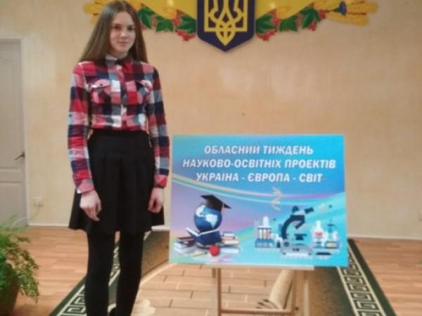 Марія Рижко