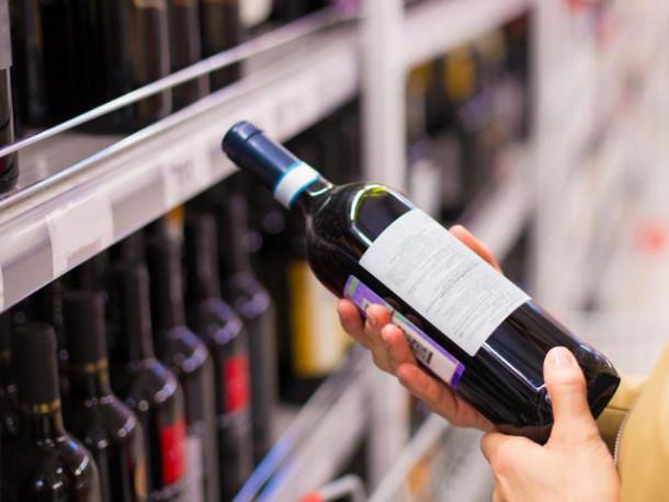 Завдяки легальному продажу алкоголю і тютюну у 2018 році Ковель заробив 23,8 мільйони гривень