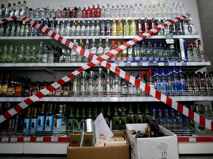 У Ковелі хочуть обмежити продаж алкоголю у нічний час