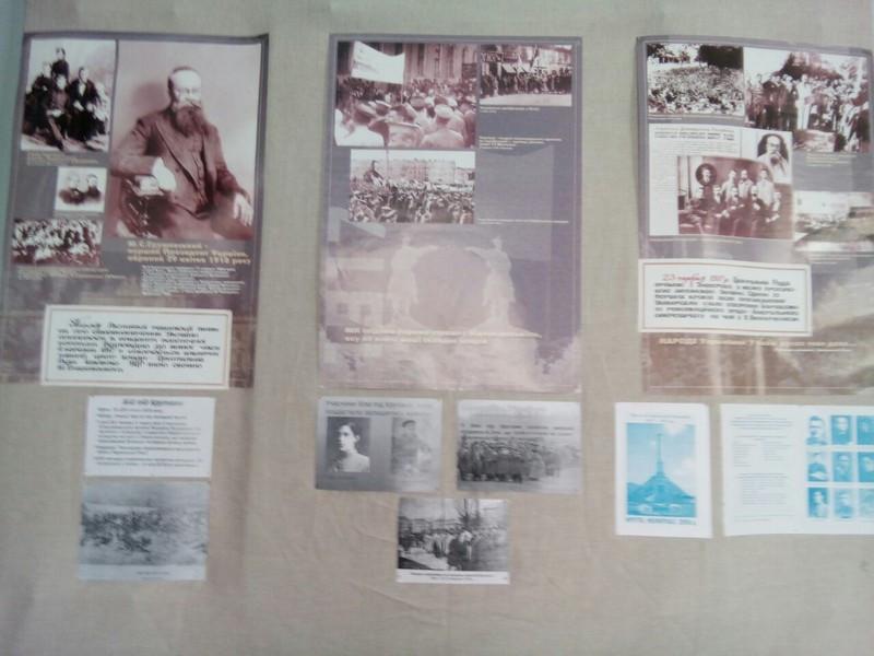У ковельському музеї відкрили експозицію, присвячену 100-річчю Соборності України
