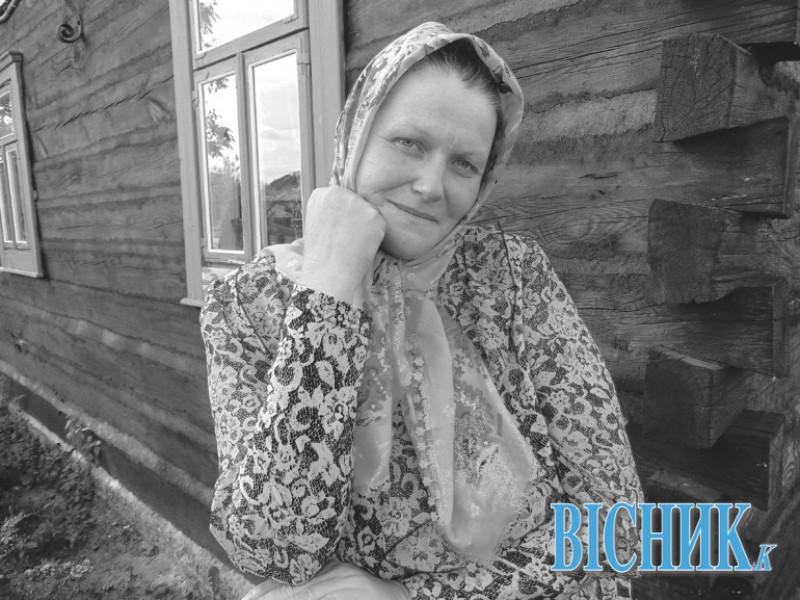 Олена Смірнова