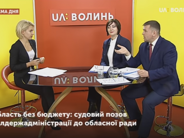 Судовий позов облдержадміністрації до обласної ради