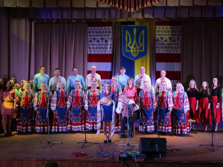 День Соборності України у Голобському будинку мистецтв