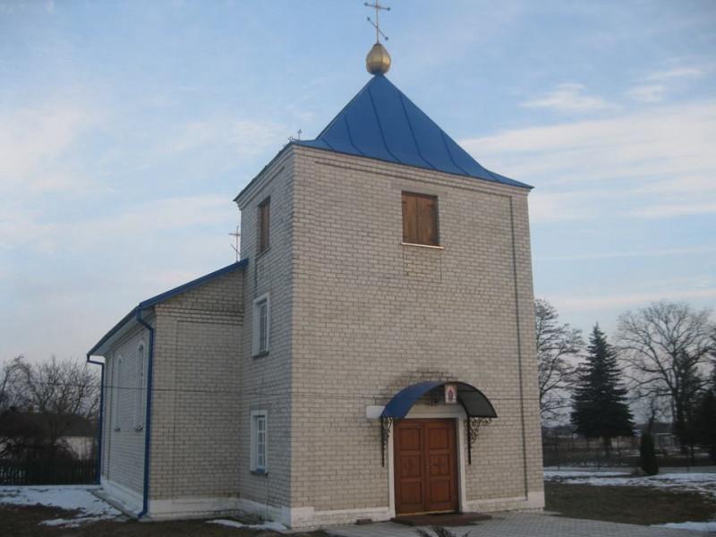 Свято-Покровський храм села Радошин