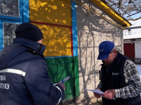 Рятувальники нагадали правила безпеки жителям сіл Голобської громади