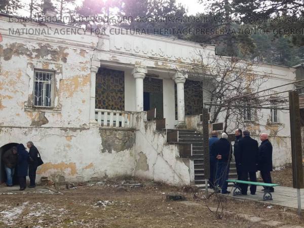 Будинок-музей в Сурамі