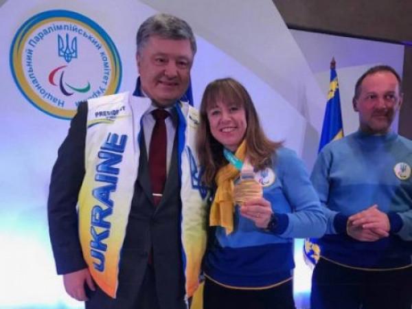 Петро Порошенко і Юлія Батенкова-Бауман