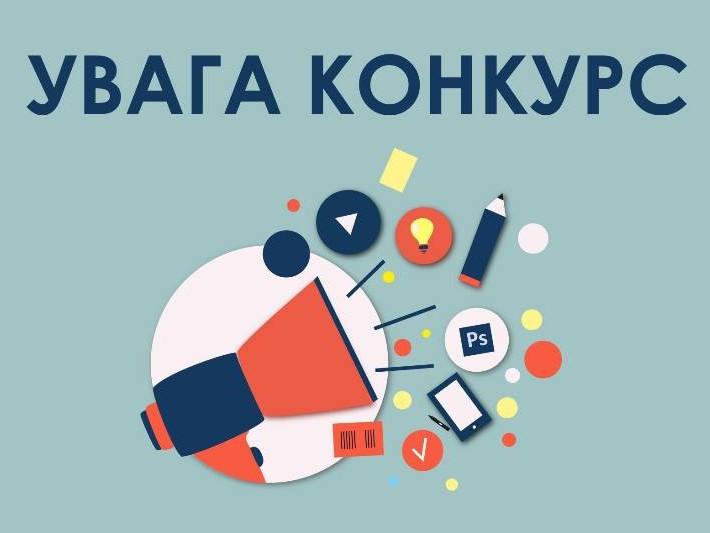 Оголосили конкурс на найкращий логотип та слоган Люблинецької громади
