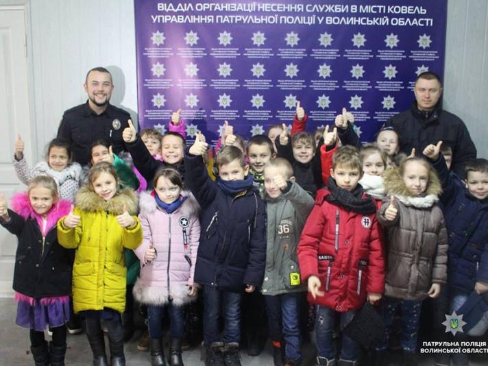 У Ковелі патрульні провели екскурсію для дітей