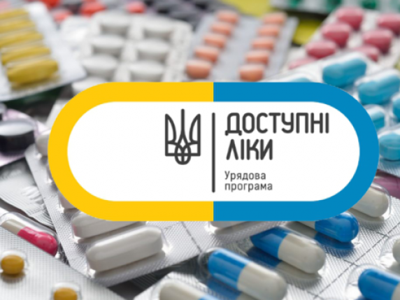 Ковельчанам за програмою «Доступні ліки» виписали майже 70 тисяч рецептів