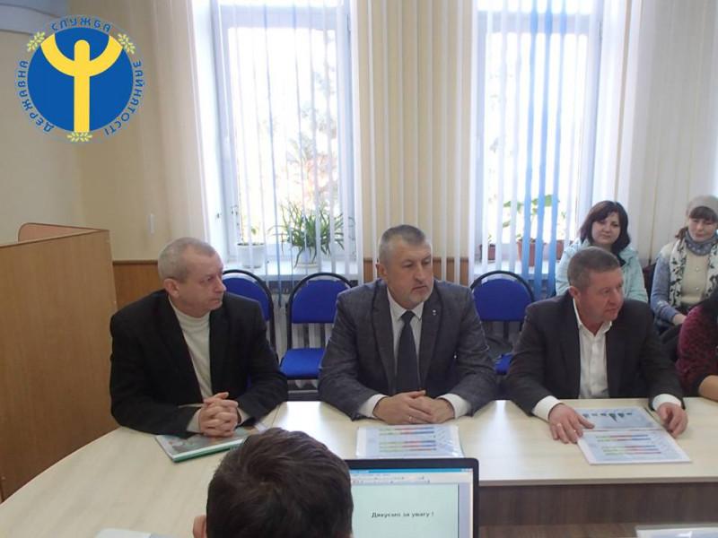 У Голобській ОТГ презентували проект «Успішна громада»