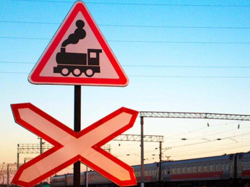 На Ковельщині водій на авто в'їхав у поїзд / Фото ілюстративне