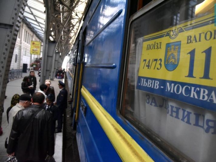 З березня поїзд Ковель – Москва курсуватиме рідше