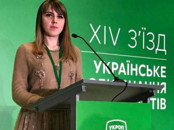 Олександра Ткачук