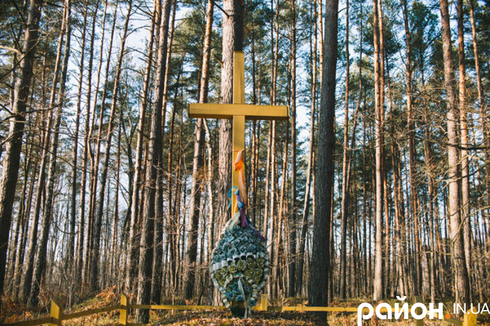 Пам'ятник бійцям УПА