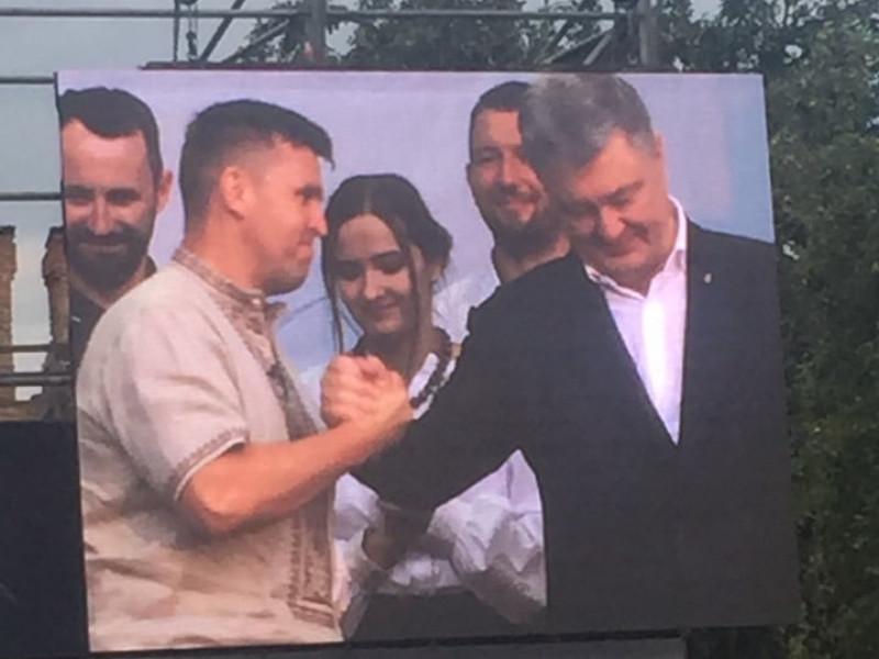Петро Порошенко представив Сергія Кошарука