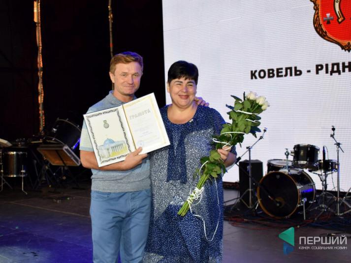 Степан Івахів зробив подарунки ковельчанам