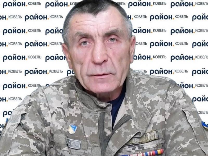 Василь Король
