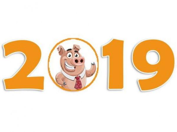 2019 рік