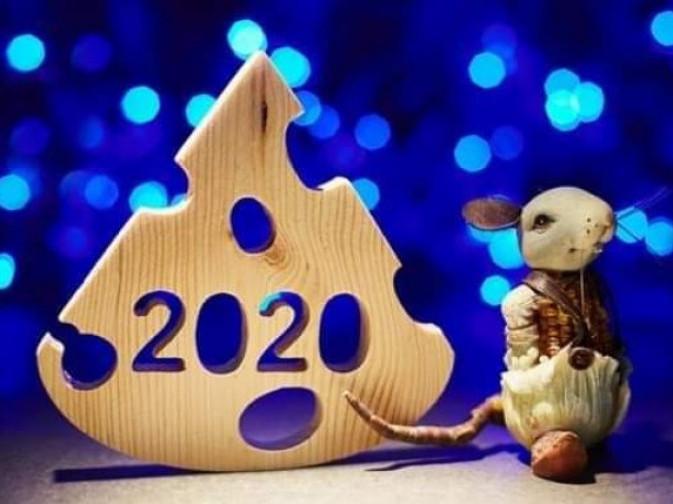 2020 / Фото ілюстративне